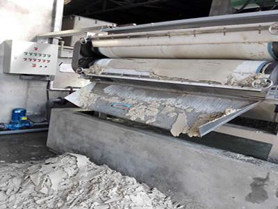 处理铝氧化加工污泥效果